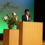 天童女性のつどい 田村憲久厚生労働大臣