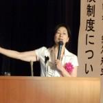 天童女性のつどい 山口香先生