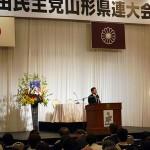 第61回自民党県連大会