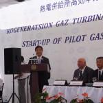「ナボイ火力発電所近代化プロジェクト」署名式