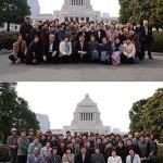 天童後援会国会研修の旅