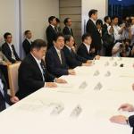 関係閣僚会議